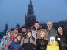 Нас встречает Москва
