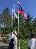 Летняя школа Псебай 2017